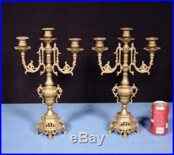 16 Tall Pair of Vintage French Bronze Candelabra Candlesticks